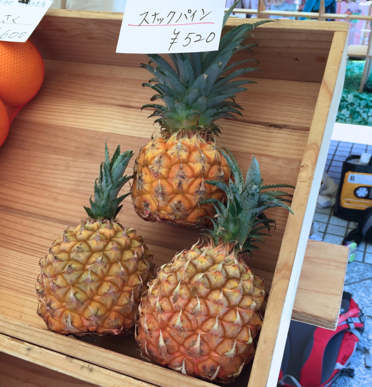 Aren't these pineapples way too cute to eat??