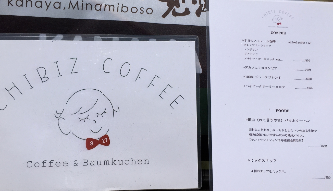 menu in japanese