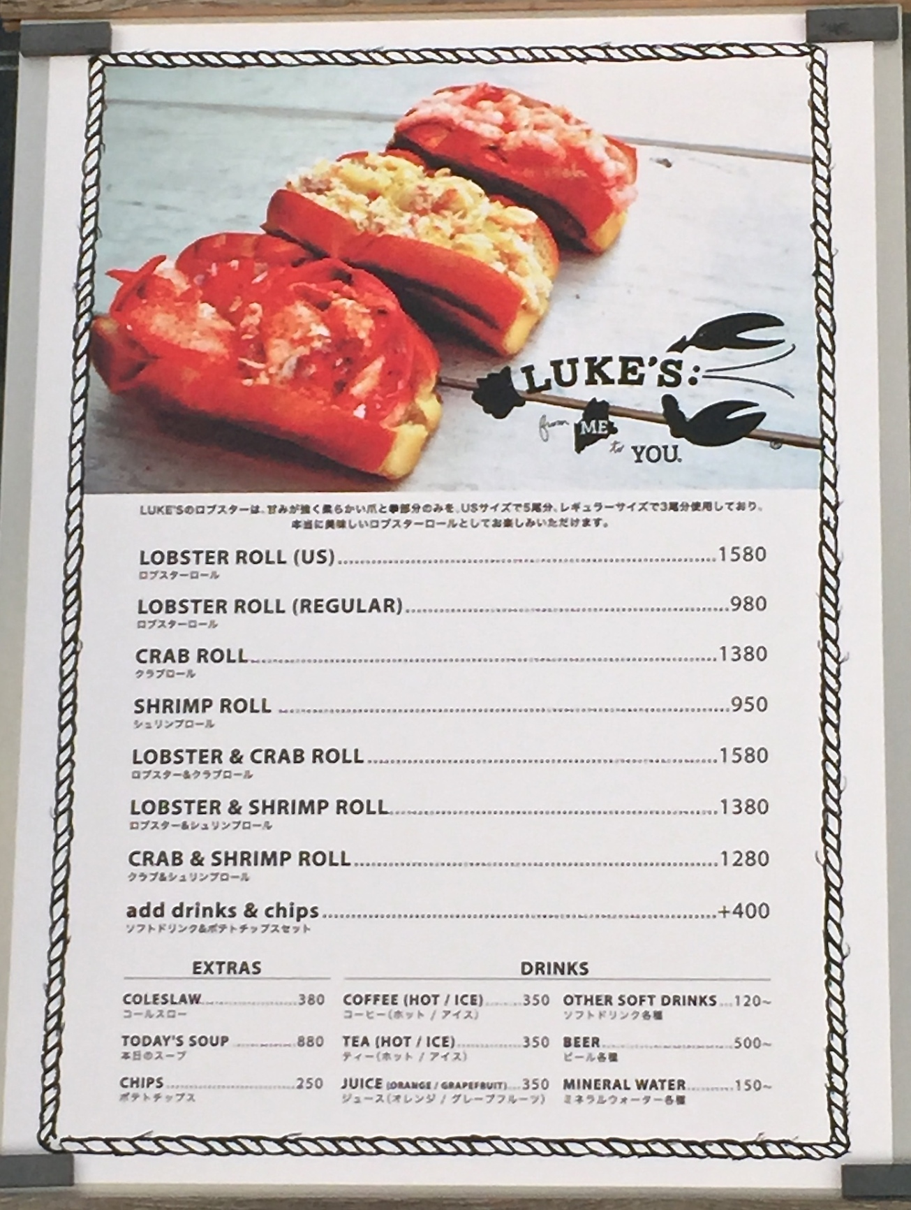 Luke's Lobster Menu