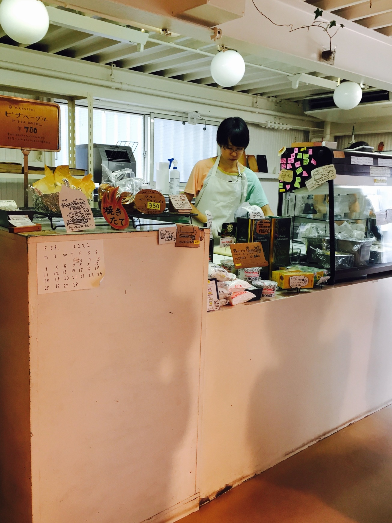 maruichi bagel counter