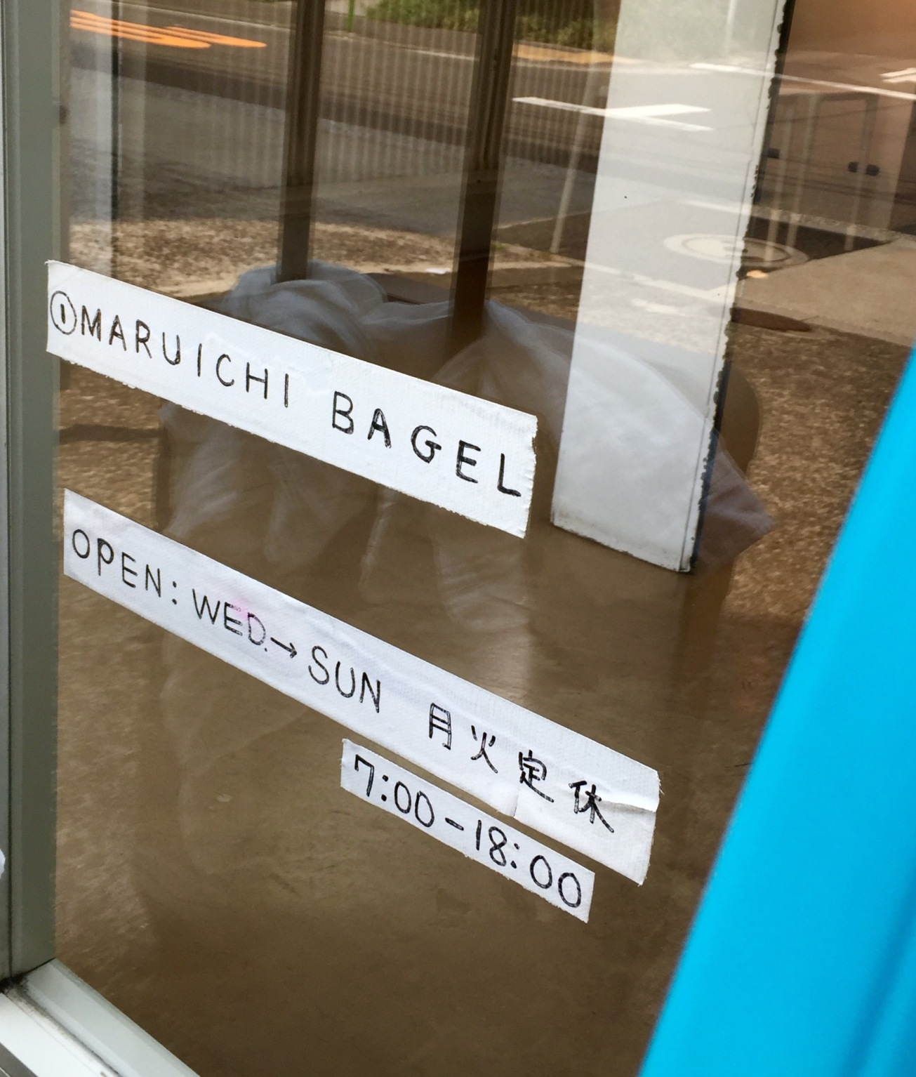 store signage